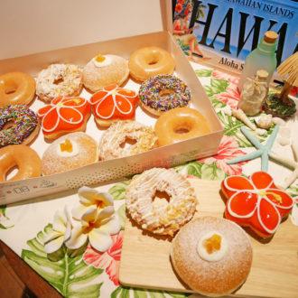 クリスピー・クリーム・ドーナツのハワイアンな新作メニューを食べてみた!