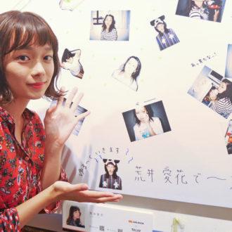 【写真展】リバイバルブームの「写ルンです」が切り取る女優・モデルの素顔とは?