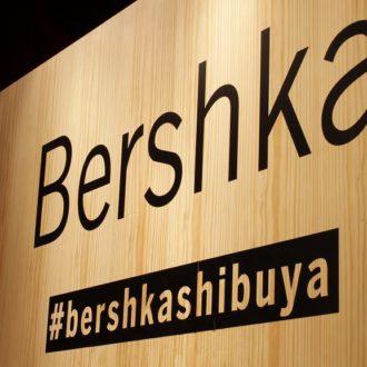 """プチプラ界に革命!? """"Bershka""""の技ありトレンドアイテムをチェック!"""