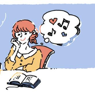 【12星座別】 片思いの人も、フリーの人も♡ クリスマスまでに恋人を作るためのアドバイス