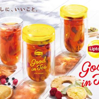 """【1/24オープン】ホットアレンジティーが楽しめる""""リプトン Good in Tea OMOTESANDO""""を先取りレポート!"""