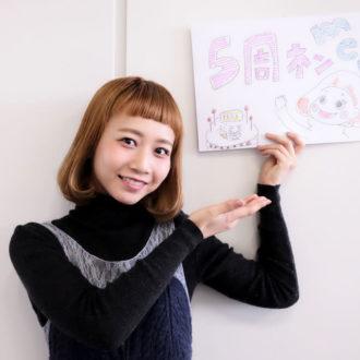 祝mer5周年★ 「読者の皆さんありがとう!」モデルインタビュー ~vol.2 三戸なつめ~