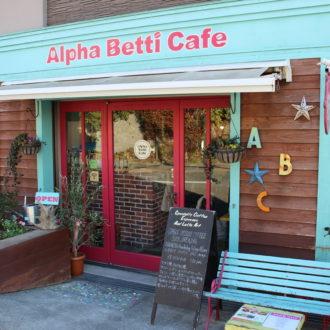 【鎌倉】merプレスがオススメ!地元で愛されるこだわりカフェ