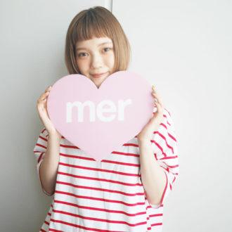 【merモデルオーディション2018募集中】村濱遥ちゃんに聞く!モデルにまつわるQ&A
