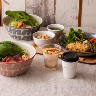1食で半日分の野菜を。「タニタ」がカジュアルなカフェをオープン!