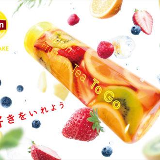 """【6/29オープン】あつ〜い夏は絶対コレ!!""""リプトン Fruits in Tea""""専門店に行ってみた"""