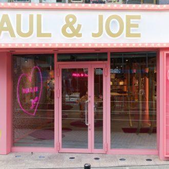 プレゼントに迷ったらココ♡ 雑貨も買える「PAUL & JOE」が原宿にオープン