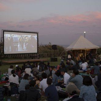 旬の野外映画イベントを入場無料で!「星降る町の映画祭」@城ヶ島