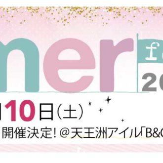 【mer fes.2018】チケット先行販売がスタート!!