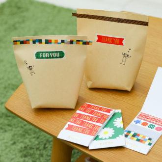 【編集しゃち子の簡単DIYレッスン】封筒で簡単!ラッピング袋♡
