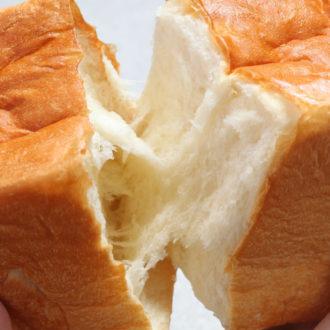 『うん 間違いないっ!』と言ってしまう美味しさ!高級食パン専門店がオープン