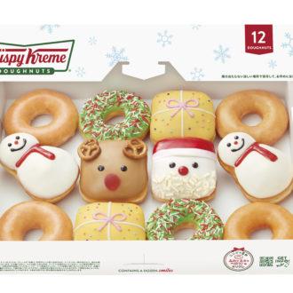 クリスマスにぴったり!キュートで美味しい持ち寄りスイーツはこれ!