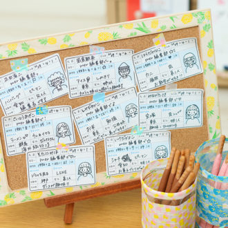 【新生活♡文房具特集】自分だけの名刺代わりにもなっちゃう?『暮らしのキロク』