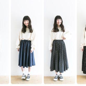 小さいさんのスカート選び▶▶スニーカーでもバランス良く見える丈感は?