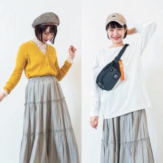 【明日のコーデ】1着で雰囲気チェンジ! フレアスカートの激カワ♡着まわしテク