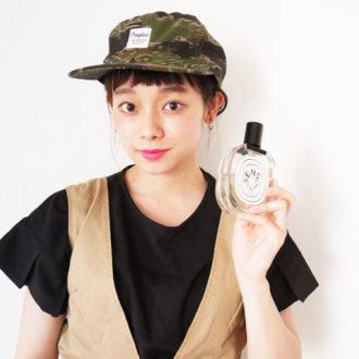 ♡モデルの愛用している香水は?♡ ~るうこ&荒井愛花編~