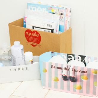 【編集しゃち子の簡単DIYレッスン】お気に入りのショッパーでオリジナルBOX作り