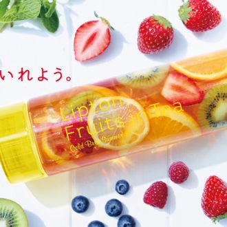"""6/28オープン!今年こそ絶対行きたい""""Fruits in Tea""""専門店を先取りレポート!"""