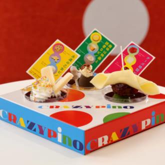 ピノ×しょうゆが美味しい⁉ 新感覚アイスが楽しめる期間限定スポット
