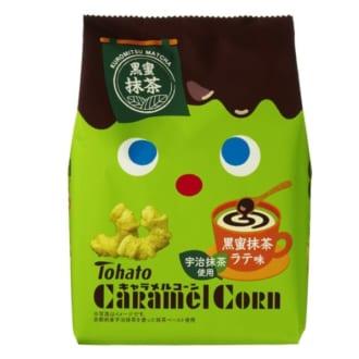 ちょっぴり大人な抹茶味♡ コンビニで買える新作お菓子5選