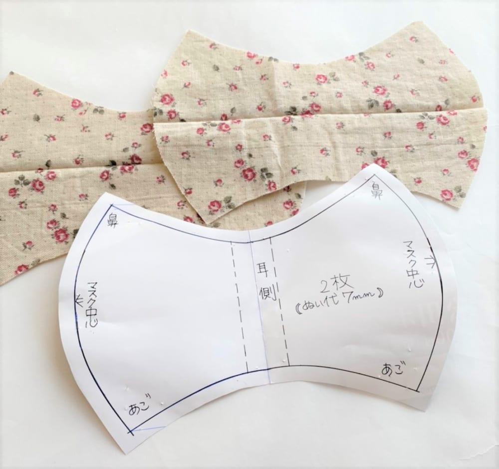 簡単 作り方 布 マスク