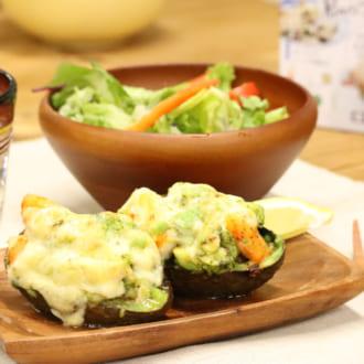 美味しいに決まってる! アボカドと海老のチーズグラタン