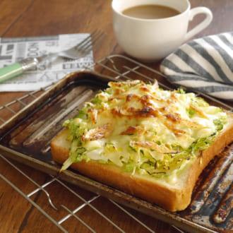 ヘルシー朝ごパン! 桜海老とたっぷりキャベツのヘルシートースト♡
