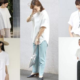 プロ激推し!この夏選ぶべき「旬見え白Tシャツ」5選