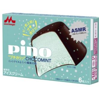 チョコミン党待望♡ 今月発売のコンビニ新作アイス&お菓子