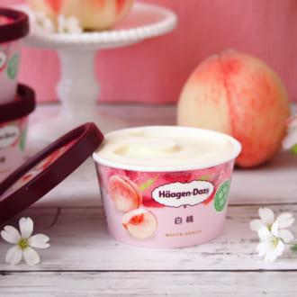 【本日発売】夏にぴったり! ハーゲンダッツ「白桃」が期間限定で発売開始!