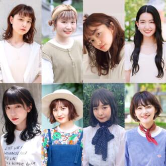 【merモデルオーディション2020】ノミネートメンバー16名大発表!<No.09~16>