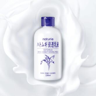 あの「ハトムギ化粧水」に新ラインナップ登場♡ ハトムギ浸透乳液でもっちり肌を目指そう!