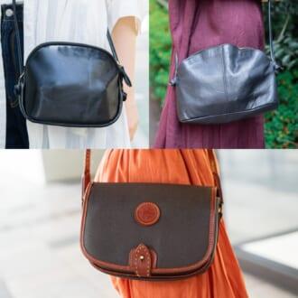 バッグは2個持ちが常識? 大人女子の定番「レザーバッグ×サブバッグ」