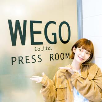 メンズ服がかなり使える♡ 「WEGO」の秋新作でつくる! ゆるずるコーデ4つ