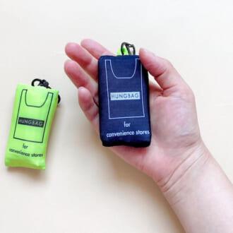 とにかく小さくて軽い!手のひらサイズの優秀エコバッグ