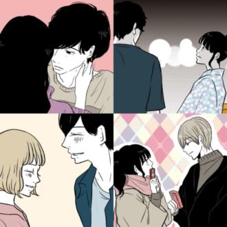 ますだみく漫画連載まとめ【vol.11~20】
