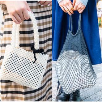 「メッシュバッグとの2個持ち」が新定番? 気になるオシャレ女子のバッグ事情♡