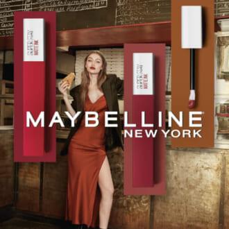 秋の指名No.1リップ! 「MAYBELLINE NEW YORK」から秋のテラコッタコレクションが新登場!