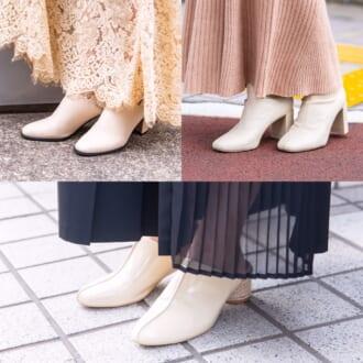 """【足元SNAP】オシャレさんが注目! 秋のオンナ度は""""白ブーツ""""でキマる♡"""