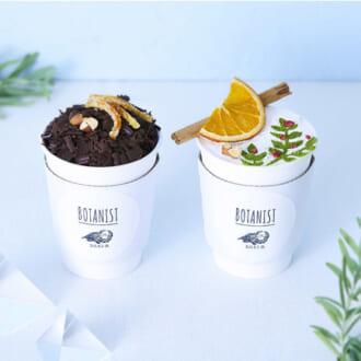 これは飲むしかない♡ <期間限定>BOTANIST Cafeに本格チョコレートドリンクが登場♡