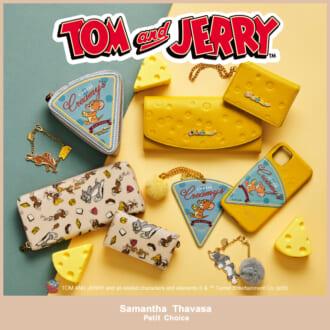 「トムとジェリ―」の世界観がたまらない! サマンサタバサプチチョイスのコラボにひと目惚れ宣言♡