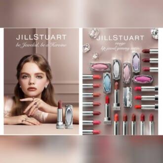 まるで宝石⁈ 「JILL STUART Beauty」スプリングコレクションの新リップが可愛すぎる!