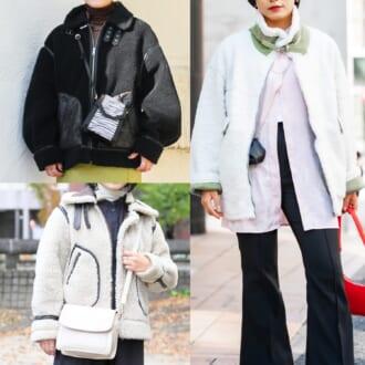 見た瞬間ときめいた♡ オシャレさんは「ボアフライトジャケット」を愛用中!
