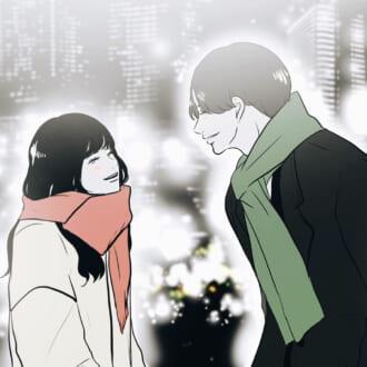 <今月の漫画>ますだみく連載vol.29「雪降る夜はご一緒に」
