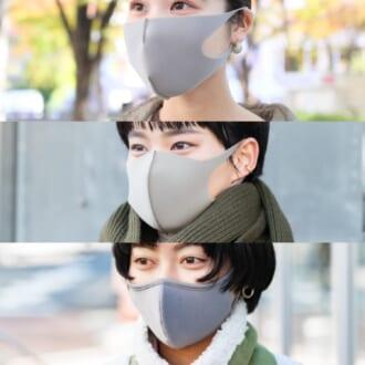 【SNAP女子が愛用中!】冬コーデにいちばん合うマスクカラーは○○色!