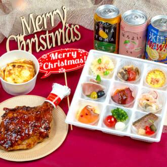 クリスマスパーティも今年はオンライン⁉ みんなで同じごはんを楽しめるデリバリーフードってなに?