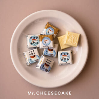セブン×ミスチーはやばすぎ! 「Mr. CHEESECAKE × チロルチョコ」がセブン‐イレブンに登場