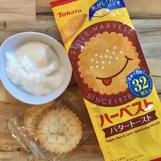 コンビニの材料だけで本格スイーツ! 「ハーベスト・バタートースト」のアレンジレシピをご紹介