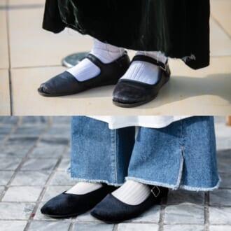 【足元SNAP】年中履けて超オシャレ! コーデがこなれるカンフーシューズ
