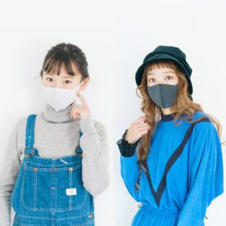 【モデルの無地マスクコーデ】おしゃれに見せるコツは、服との「色合わせ」らしい